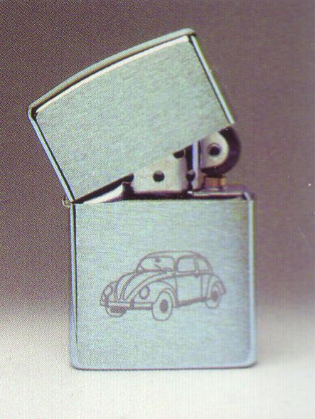 lighter-engraved